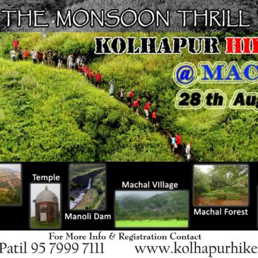 "Kolhapur Hikers Mansoon Magic Experience the Thrill of ""Machal"